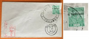 Malaya Japanese Occupation with Trengganu opt (1943) 2c on cover SG#TT20 M2033