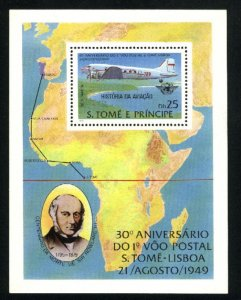 St. Thomas & Prince Islands  #518  SS 1979 Mint NH VF PD