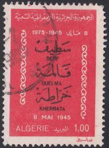 Algeria #557 Setif, Guelma, Kherrata USED