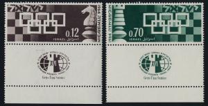Israel 269-70 + tabs MNH Chess Olympics