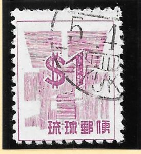 RYUKYU Scott #53 Used $1.00 Yen Symbol & Dollar Sign 2018 CV $5.50
