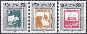 Palestinian Authority #27-9 MNH CV $5.00  (Z1992)