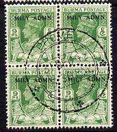 Burma 1945 Mily Admin opt on KG6 9p yellow-green block of...