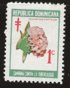 Dominican Republic Scott RA45 MH* 1969 Postal tax stamp