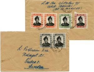 Brunei 4c, 3c, 2c (2) and 1c (2) Sultan Saifuddin 1965 Seria to Orebro, Sweden.
