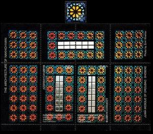 2019 Azerbaijan 1507-08/B239, 1509 Nakhchivan. Juma Mosque of Ordubad. Shebeke