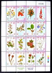 "Rare Oman 2004 ""Fleurs Sauvages"" Haute Valeur Feuille MNH Rare"