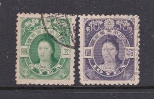 Japan the 2 used high values from the 1899 series