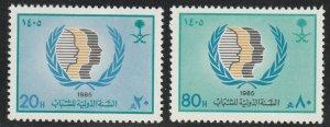 Saudi Arabia #931-932 MNH Full Set of 2