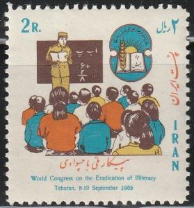 Persian/Iran stamp, Scott# 1346, MNH, 2R, post office fresh, #aps1346