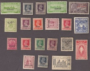 20 All Different Mint  INDIAN STATE   STAMPS - NO NEPAL