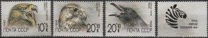 Stamp Russia USSR SC B166-8 Zoo Relief Zebra Eagle Falcon Eagle Corvus Bird MNH