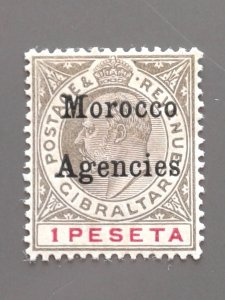 British Offices in Morocco (Spanish Currency) 25 F-VF MLHR - Scott $47.50