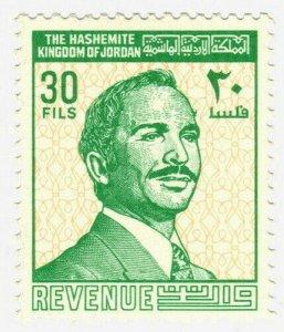 (I.B) Jordan Revenue : Duty Stamp 30f