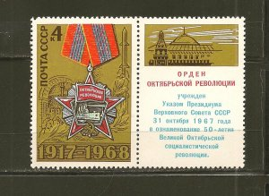 Russia 3513 Order of October with Label MNH