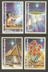 Tuvalu #621-4 NH Christmas 1992