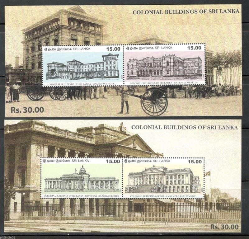 Sri Lanka 2012 Colonial Buildings Municipal Council Museum Parliament M/s MNH 63