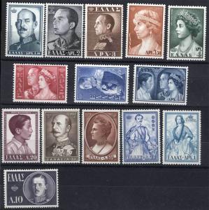 Greece Sc 587-600 Royalty MNH Original Gum VF Set