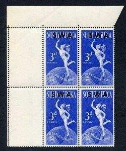 SOUTH WEST AFRICA SG140a 1949 UPU 3d bright blue variety Serif on C U/M