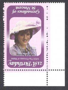 St. Vincent Grenadines Sc# 245 MNH INVERTED CENTER 1982 $6 Princess Diana 21st