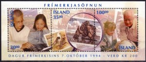 Iceland. 1994. bl7. Stamp on stamp. MNH.
