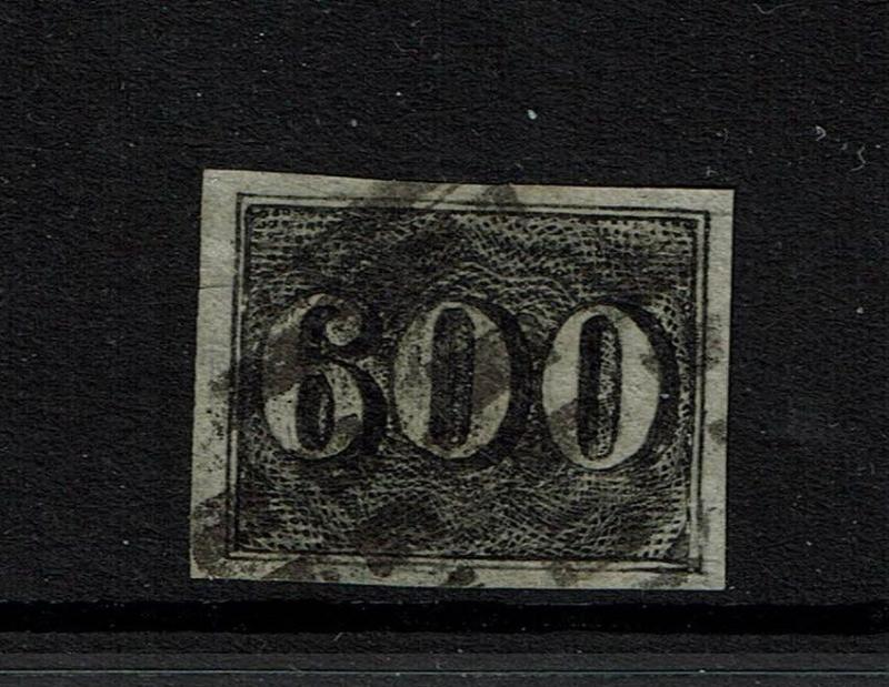Brazil SC# 28, Used, Sm Margin Tear, Sm Shallow top margin thin - Lot 073017