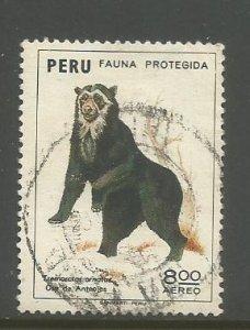 Peru    #C366  Used  (1973)  c.v. $0.70