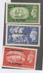 BAHRAIN # 78-80 VF-MNH KGV1 ISSUES CAT VALUE $97.50