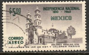 MEXICO C252, $5P Sesquicent Mexican Independence. Used (1130)