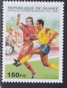 Guinea # 1286, World Cup Soccer, NH