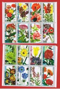 Equatorial Guinea 1974  Flowers  Free S/H