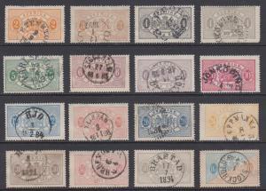 Sweden Sc O12-O25 used 1881-1885 perf 13 Officials cplt incl O14a & O16a