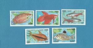 Cambodia 1197-1201  MNH