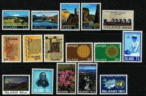 Iceland 1970 Cpl year set. Very good. MNH