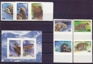 Kyrgyzstan. 1995. 54B-60B, bl7B. fauna. MNH.