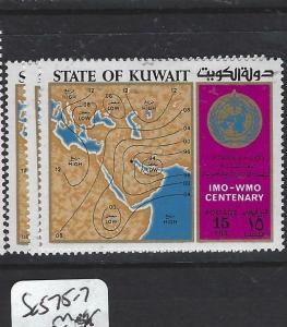 KUWAIT  (P0705B)  UN  IMO-WMO  SG 575-7   MOG