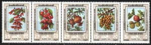 Syria. 1974. 1274-78. Berries, flora. MNH.
