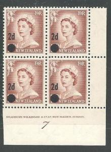 NEW ZEALAND 1958 2d overprint plate 7 block MNH............................63998