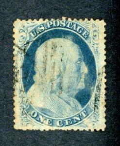#24 – 1857 1c Franklin. Used. VF