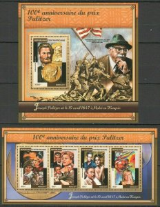 W672 2017 CENTRAL AFRICA FAMOUS PEOPLE 100 ANNIVERSARY PULITZER PRIZE KB+BL FIX