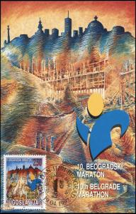 Yugoslavia. 1997. 10th Belgrade marathon (Mint) Maximum Card