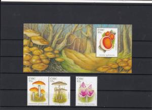 Ireland Eire Mint Never Hinged 2008 Fungi/Toadstool Stamps+Stamp Sheet ref 22076