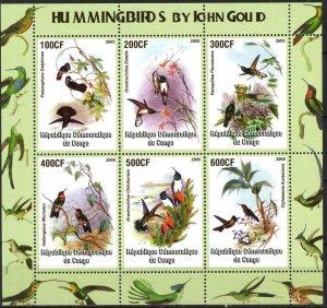 Congo 2005 Birds  Hummingbirds by J. Gould Sheet of 6 MNH Cinderella !