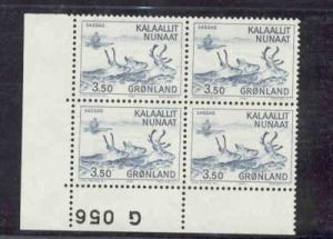Greenland Sc146-7 1981 hunting reindeer seal stamps blk of 4