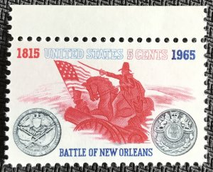 US #1261 MNH Single w/selvage Battle of New Orleans SCV $.25 L23