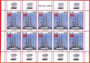 A1558 - ANGOLA - ERROR: MISSPERF  FULL SHEET x10 - 2019  Boats NORWAY flags