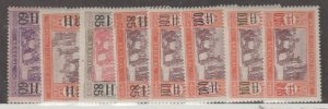 Senegal Scott #123-130 Stamps - Mint Set