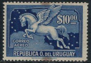 Uruguay #C60A*  CV $17.00
