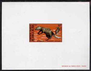 French Afars & Issas 1975 Wild Animals 50f (Mongoose)...