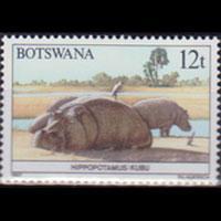 BOTSWANA 1987 - Scott# 412 Hippopotaimus 12t NH